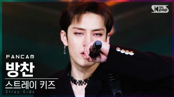 [안방1열 직캠4K] 스트레이 키즈 방찬 'ALL IN' (Stray Kids BANG CHAN FanCam)│@SBS Inkigayo_2020.11.29.