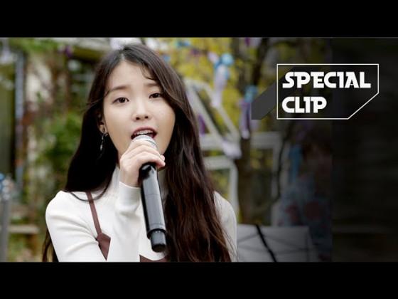 [Special Clip] IU(아이유) _ Zezé(제제) [ENG SUB]