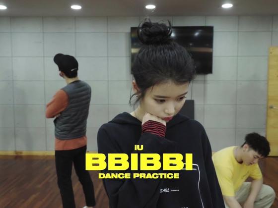 아이유(IU) : '삐삐(BBIBBI)' DANCE PRACTICE
