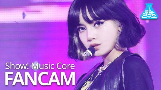 [예능연구소] 블랙핑크 리사 직캠 'Lovesick Girls' (BLACKPINK LISA FanCam) @Show!MusicCore 201017