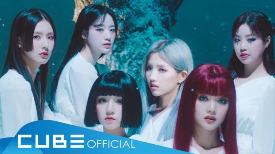 (여자)아이들((G)I-DLE) - '화(火花)(HWAA)' Official Music Video