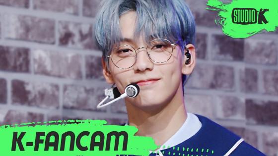 [K-Fancam] 수빈 직캠 '9와 4분의 3 승강장에서 너를 기다려'(SOOBIN Fancam) l @MusicBank 200724