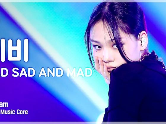 [예능연구소 4K] 비비 세로캠 'BAD SAD AND MAD' (BIBI FanCam) @Show!MusicCore 210501