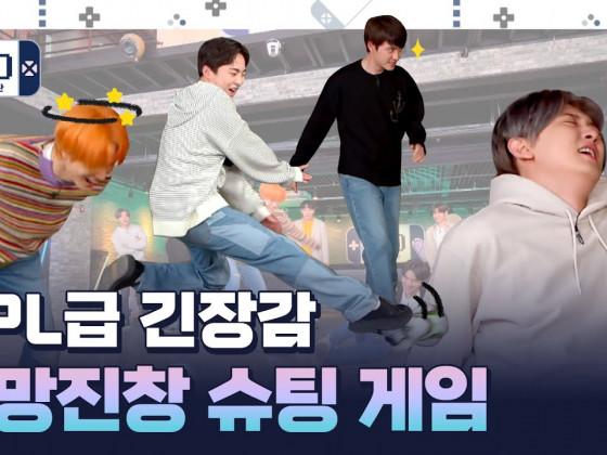 EXO Arcade: EP 04