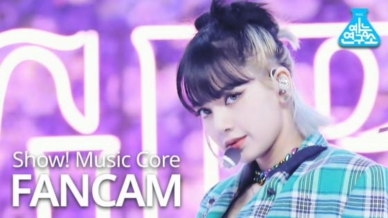 [예능연구소] 블랙핑크 리사 직캠 'Lovesick Girls' (BLACKPINK LISA FanCam) @Show!MusicCore 201010