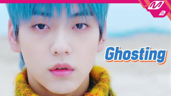 [최초공개] TXT (투모로우바이투게더) - Ghosting | TOMORROW X TOGETHER COMEBACKSHOW
