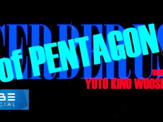 PENTAGON - 'Cerberus' M/V Teaser