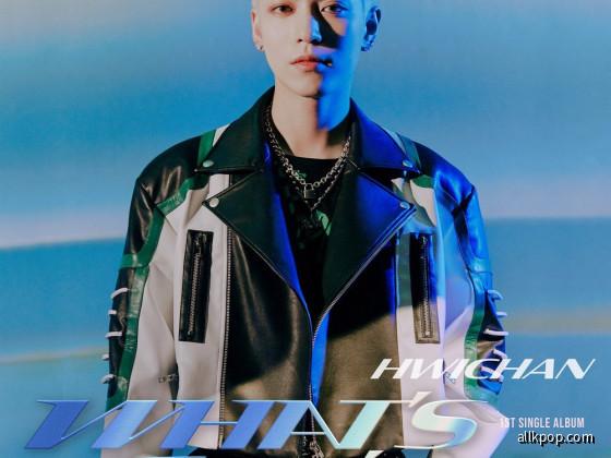 OMEGA X 1st Single Album [WHAT'S GOIN' ON]  IMAGE TEASER E ver.