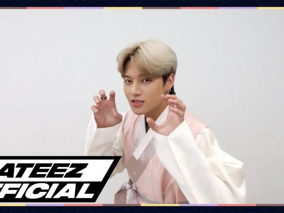 ATEEZ - Chuseok-themed 'Deja Vu' part relay dance video