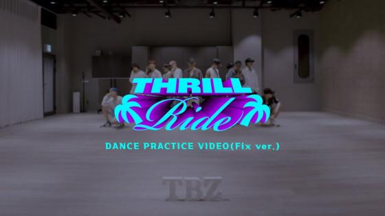 더보이즈(THE BOYZ) '소년(BOY)'  DANCE PRACTICE VIDEO