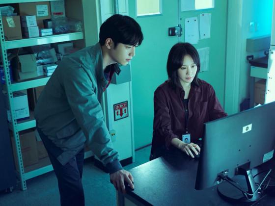 Grid: Seo Kang Joon, Kim Ah Joong
