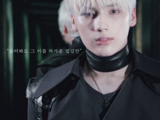 TXT Huening Kai <Frost> Teaser Poster