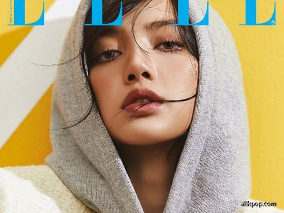 Lisa Elle Korea April 2021
