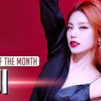 [Artist Of The Month] ITZY Yeji Studio Choom 'River' Performance
