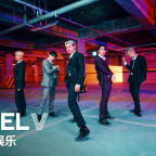 WayV 威神V 'Action Figure' Performance Video