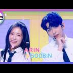비밀정원(Secret Garden) + No Rules - 수빈,아린(Soobin, Arin) [뮤직뱅크/Music Bank]   KBS 210723 방송