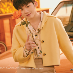 Woozi_YourChoice
