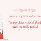 TWICE (트와이스) Precious Love Lyrics (Color Coded Han|Rom|Eng) | by Soshi Lyrics