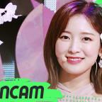 [K-Fancam] 아린 직캠 'Hawaian Couple' (ARIN Fancam) l @MusicBank 200724