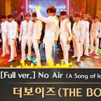 [풀버전] ♬ No Air (A Song of Ice and Fire) - 더보이즈(THE BOYZ)