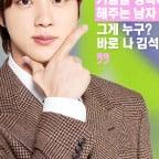 BTS 2021 FESTA MEMBERS' PROFILE - Jin