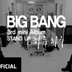 BIGBANG - HARU HARU(하루하루) M/V