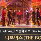 [풀버전] ♬ 오솔레미오 (The Red Wedding) - 더보이즈(THE BOYZ)