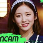 [K-Fancam] 아린 직캠 '9와 4분의 3 승강장에서 너를 기다려'(ARIN Fancam) l @MusicBank 200724