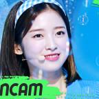 [K-Fancam] 아린 직캠 'Dolphin' (ARIN Fancam) l @MusicBank 200724