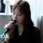 Cover🎤 | 핫이슈 (HOT ISSUE) 예원 (Yewon) - 'Skin' (Sabrina Carpenter)
