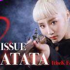 [최초공개] 오직 원더케이에서만! HOT ISSUE(핫이슈) 새로운 편곡의 GRATATA 퍼포먼스 | 그라타타 | Choreography | 1theGROUND