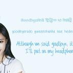 TWICE (트와이스) Headphone 써 Lyrics (Color Coded Han|Rom|Eng) | by Soshi Lyrics